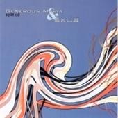 Generous Maria / Skua - split CD