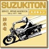 Suzukiton - Service Repair Handbook