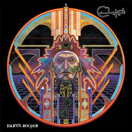 earth-rocker